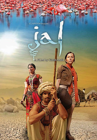 Bollywood movie 'Jal' nominated for Oscar
